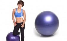 Gymnastický míč Togu Sitzball ABS 55 cm