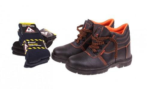 obrázek Pracovní obuv s 6 páry ponožek